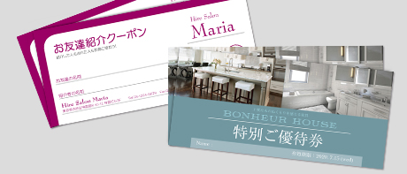 Custom loyalty cards to reward customers