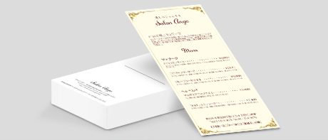 Custom rack cards for price lists, menus, & takeaways